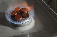 Повышение цены на газ отложили