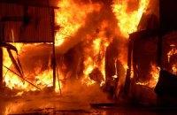 У Криму підпалили місцевий ринок