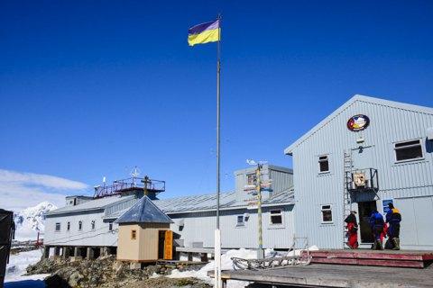 В Україні стартував відбір полярників на 26-ту експедицію в Антарктиду