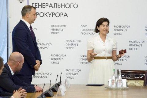 В Офісі генпрокурора стверджують, що відсторонення голови КСУ є законним