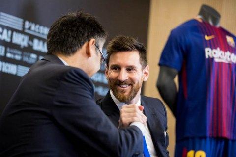 "Месси продлил контракт с ""Барселоной"" до 2021 года с клаусулой 700 млн евро"