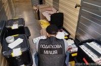 ГФС в Киеве провела 10 обысков в местах реализации фальсифицированных табачных изделий
