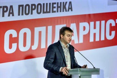 """Березенко: БПП не планирует объединяться с """"Народным фронтом"""""""