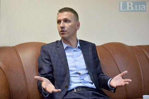 Директор ГБР Труба ушел в отпуск