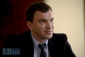 Иванчук прокомментировал слухи о своем назначении главой АМКУ