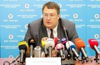 Геращенко заявив про стабілізацію ситуації в Мукачевому