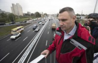 Кличко впервые признал, что движение по Подольскому мосту не успеют открыть к концу года