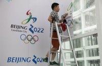 Сенат США прийняв законопроєкт про дипломатичний бойкот Олімпіади в Пекіні