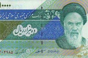 Иранцы выбирают название национальной валюты – парси или туман