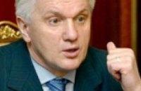 Литвин открыл внеочередную сессию парламента