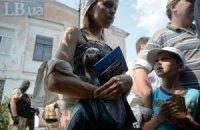 Из зоны АТО в другие регионы выехали 62 тыс. человек, - СНБО
