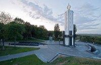 Друга черга музею жертв Голодомору в Києві подорожчала до 1,2 млрд гривень