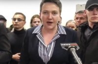 В суде пояснили, почему Савченко и Рубан вышли на свободу