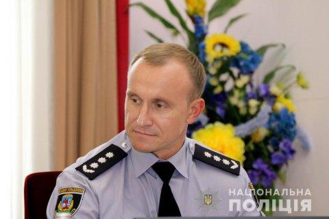 Князєв представив нового главу Нацполіції Київської області