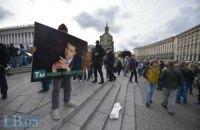 Зеленський закликав учасників акцій 14 жовтня не створювати картинку російському ТБ