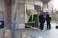 Грабители взорвали банкомат в Харькове, подозреваемых задержали (обновлено)