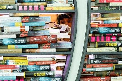 У Нью-Йорку на Донеччині в жовтні відбудеться літературний фестиваль