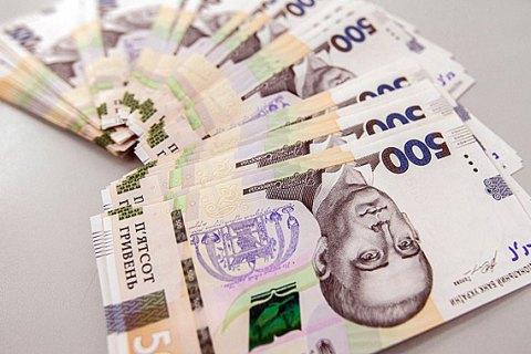 Вбюджет государства Украины перечислен предпоследний транш вобъеме 5 млрд грн