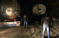 В Одесской области задержали банду, разворовывавшую топливо на железной дороге