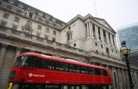 Банк Англії визнав bail-in єврооблігацій ПриватБанку