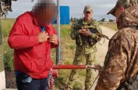 Мужчина, которого четыре года разыскивали за убийство, пытался бежать в оккупированный Крым