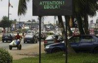 Спалах лихоманки Ебола загрожує сільському господарству Західної Африки, - ООН