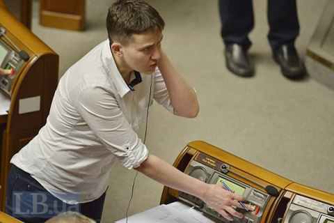 Савченко показала свої доходи за 2015 рік