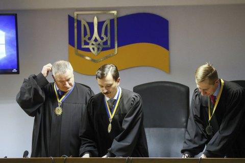 На приговор Януковичу поступила еще одна апелляция