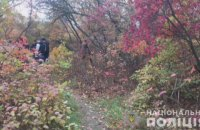 В лесополосе возле Одессы нашли мертвой 14-летнюю девушку, задержан несовершеннолетний (обновлено)