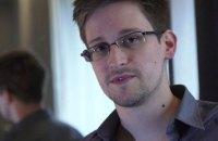 Сноуден хочет получить российское гражданство