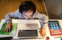 Освіта під час пандемії: з якими проблемами й викликами стикнулось учнівство та вчительство?