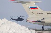 Нідерланди звинуватили ВМФ Росії в провокаціях в Арктиці