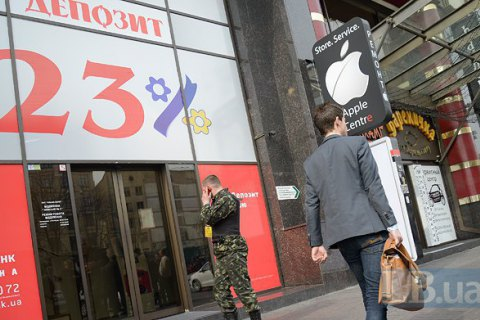 Ставки за гривневими депозитами в Україні вперше опустилися нижче за 10%
