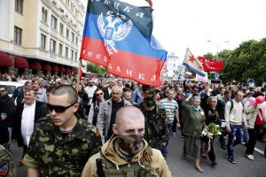 Підприємствам Донецька шлють фейкові телеграми про введення військ