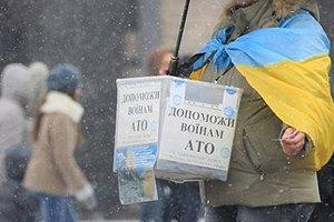 У Києві судитимуть волонтера-шахрая