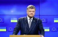 Порошенко: Я абсолютно не знаю, что делает Саакашвили в Украине