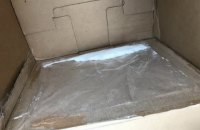 У Борисполі знайшли посилку з 5 кг кокаїну (оновлено)