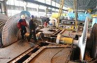 Ряд украинских электрокомпаний будет приватизирован