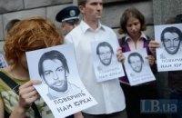 Активисты устроили пикет в поддержку выдворенного российского фотографа