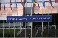 Совет Европы потребовал восстановить Волкова на должности судьи Верховного суда