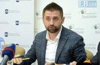 """""""Слуга народу"""" поки що не відсторонятиме Геращенко від участі в пленарних засіданнях"""