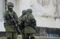 У Криму російські військові виселяють прикордонників зі службових квартир