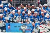 Чемпионат мира-2020 по хоккею не состоится