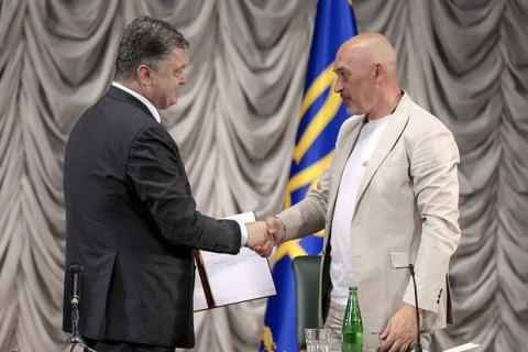 Порошенко представив волонтера Туку як голову Луганської області