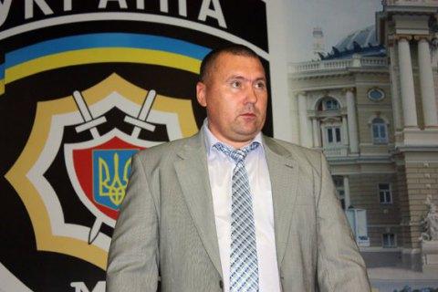 Прокуратура завершила слідство у справі екс-начальника одеської міліції