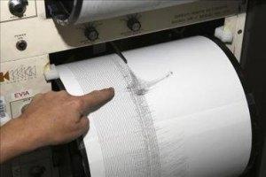 В Чили произошло сильное землетрясение