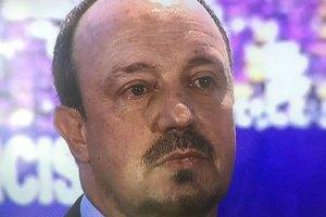 """Бенітес розплакався під час своєї презентації на """"Бернабеу"""""""