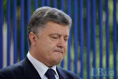 Порошенко повідомив про погіршення ситуації на Донбасі