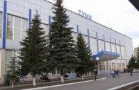Сумська міськрада вирішила піднімати червоно-чорний прапор ОУН поряд з державним