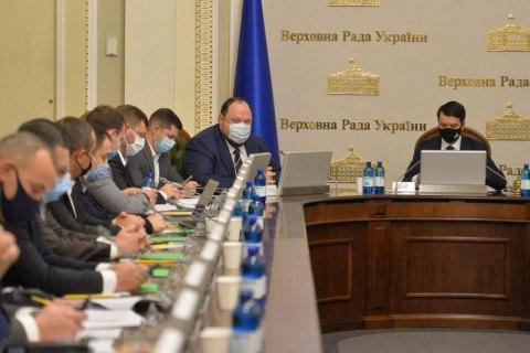 Разумков призвал ответственно относиться к средствам из фонда борьбы с COVID-19